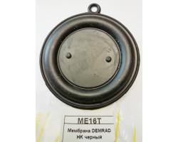 Мембрана чорний діаметр 64 мм EHS сумісний DEMRAD HK ME16T