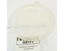 Мембрана прозрачный диаметр 64 мм  Demrad HK ME17T