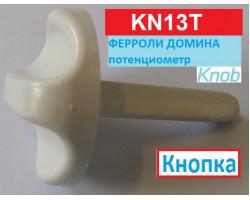 Ручка ON-OFF FERROLI DOMICOMPACT диаметр 30 мм  ; Производитель : EHS - Код товара : KN13T