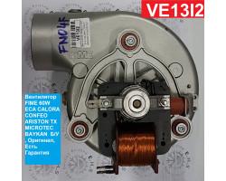 Вентилятор  FIME 60W ECA CALORA CONFEO ARISTON TX MICROTEC  Б/У  ; Производитель : FIME - Код товара : VE13I2