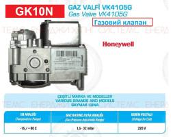 Газовый клапан  HONEYWELL VK4105G Baxi, Westen, Junkers ; Производитель : HONEYWELL - Код товара : GK10N