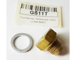 Шпилька втулка напрямна Baxi Westen EHS GS11T