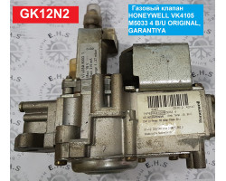 Газовый клапан  HONEYWELL VK4105 M5033 4 Baxi,  Б/У ; Производитель : HONEYWELL - Код товара : GK12N2