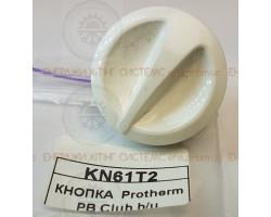 Ручка  Protherm PB Club b/u диаметр 30 мм