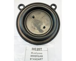 Мембрана діаметр 65 мм EHS сумісний IMMERGAS STANDART ME20T