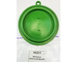 Мембрана діаметр 77 мм EHS сумісний IMMERGAS MAJOR ME21T
