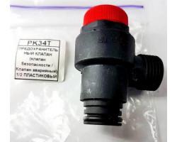 Запобіжний клапан 1/2 ESSA PK34T