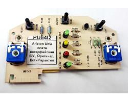 Плата интерфейсная ARISTON совместим UNO PU64I2 Б/У товар
