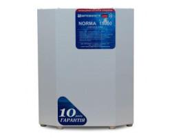 Стабілізатор напруги Укртехнологія NORMA 15000