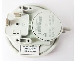 Датчик давления воздуха Прессостат 180/165 HUBA PS18I