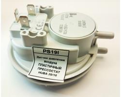 Датчик давления воздуха Прессостат 20/10 HUBA PS19I