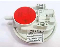 Датчик тиску повітря Пресостат 170/140 червоний HUBA сумісний VIESSMANN PS17H