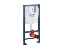 Інсталяція для унітаза Grohe Rapid SL комплект 3 в 1 38772001