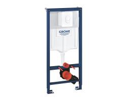 Інсталяція для унітаза Grohe Rapid SL комплект 3 в 1 38722001