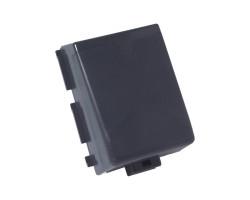Блок живлення Danfoss Link BSU (014G0262)