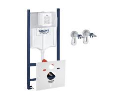 Інсталяція для унітаза Grohe Rapid SL комплект 3 в 1 3884000G