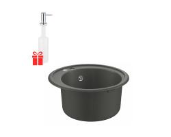 Набір Grohe мийка кухонна K200 31656AT0 + дозатор для миючого засобу Contemporary 40536000